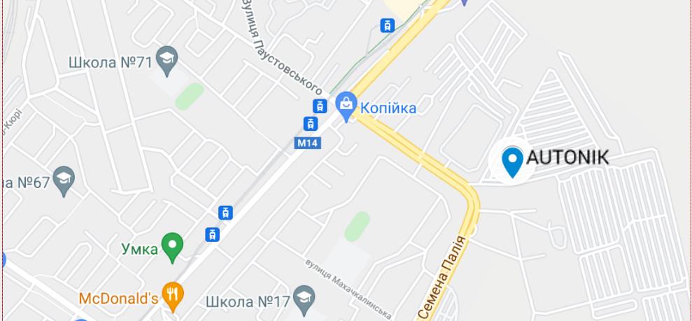 AutoNik. Магазин автозапчастей СТО X AUTO Одесса