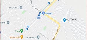 AutoNik магазин автозапчастей СТО X AUTO Одесса