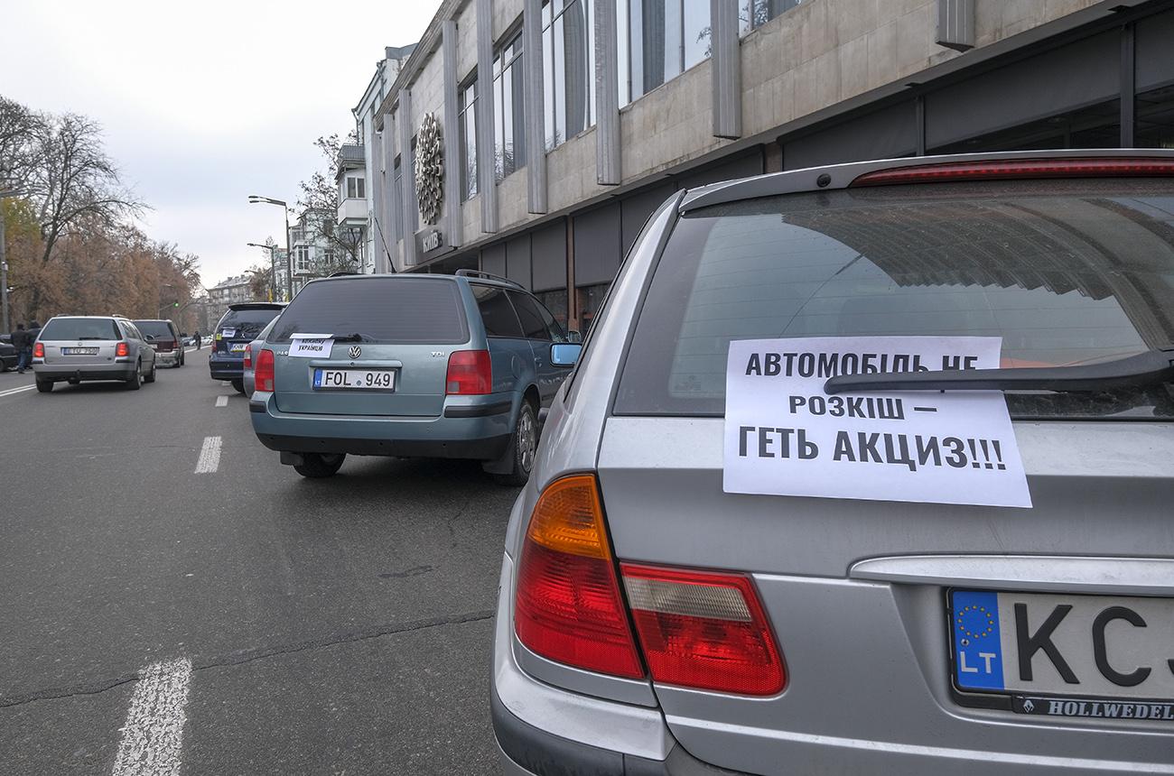 Включен льготный режим растаможки машин на еврономерах