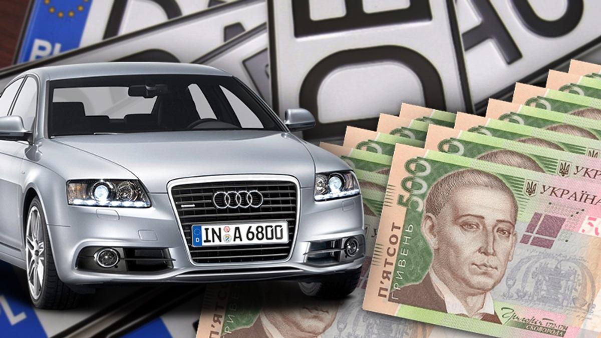 Растаможить машину на еврономерах можно в онлайн-режиме