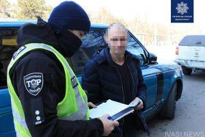 TruCAM в действии: одесситов начали штрафовать за превышение скорости